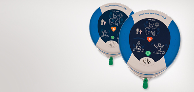 Healthcare web banner for Samaritan AED